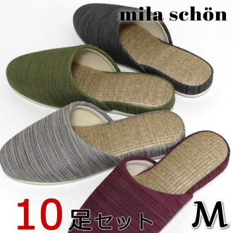 I can choose a ミラショーンラムーラ ten pairs set color for the slippers visitor!   Product made in high-quality tatami mat brand slippers domestic production Japan