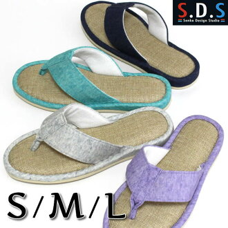 Tong slippers Sandy S & M & large size sandals | Washable washable hallux valgus low-elasticity urethane