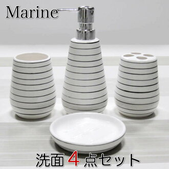 Marlene (white) washing face four points set earthenware | Washing face article fashion tumbler toothbrush stands soap dish soap bottle