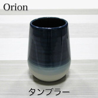 Orion (blue) tumbler toothbrushing glass earthenware | Washing face article fashion gargle washing face glass