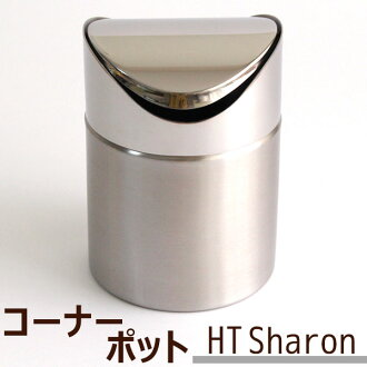 Fashion made of trash box dust box sanitary container cleaning tool restroom article stainless steel with the corner pot restroom pot cover