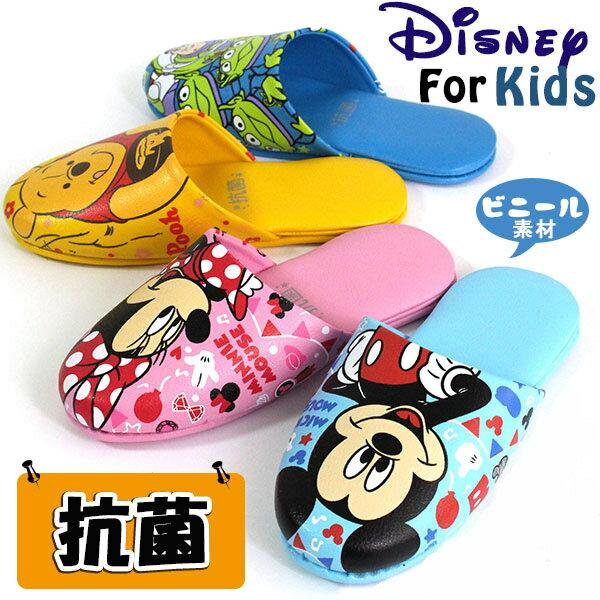 子供スリッパ 6足セット 18cmまで対応 キャラ選べます Disney ディズニー ウキウキスリッパ 子供用 抗菌ビニール素材 キャラクター ミッキー ミニー トイストーリー プーさん かわいい トイレ 送料無料