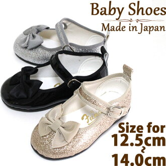 ■Product made in 12.5-14.0cm Little Funami LF103 Japan パーティウェアー wedding ceremony presentation shiningly metallic the ■ baby four circle shoes ribbon basic strap that there is a discount coupon in