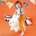 ブルーナ ボンボン【bruna bonbon】ミッフィー うさぎ おもちゃ【あす楽対応】すぐに発送できます。限定40個限り 送料無料