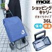 【Moz】エルクショッピングキャリー