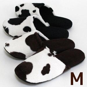 スリッパ 牛柄ハラコ調 ソフトタイプ 高野口セレクション Mサイズ 洗える おしゃれな室内履き 日本製