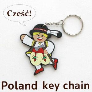 キーホルダー ポーランドの男の子 南部の民族衣装 POLSKA ゴム製キーリング 東欧雑貨 バッグチャームに メール便可