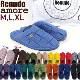 Renudo(レヌード) Amore(アモーレ)スリッパ 今年の販売は当店だけ、直輸入 2019年モデル入荷しました  正規販売店  送料無料