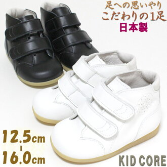 ■Baby shoes baby gift birthday first shoes gift made in ■ baby shoes genuine leather higher frequency elimination 12.5-15.0cm KID CORE KL6505S Japan which there is a discount coupon in