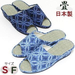 ヒールスリッパ 夏用 タタミ中 藍染め風 絞り模様 4cmヒール い草 畳 和柄 小さいサイズあり 日本製