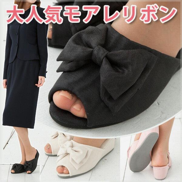 【スリッパ】モアレリボン ヒールスリッパ Slippers【ポイント10倍】