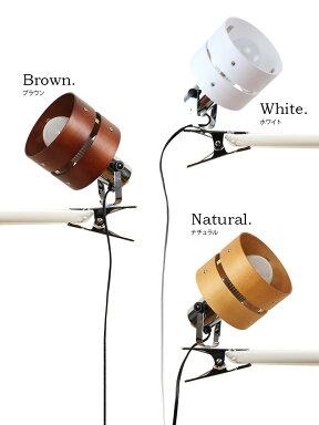 スポットライトレダクリップ[LEDACLIP]BBF-016ボーベル[beaubelle]|照明器具クリップライトフロアライトスタンドライト間接照明LED寝室おしゃれ北欧リビング用居間用電気ルームライトスポットライトデスクライト新生活テレワーク電気スタンド