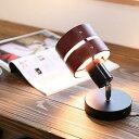 【選べる4カラー】照明 LED電球対応 シアターライティング 1灯 フロアスタンド レダ |フロアライト 間接照明 照明器具…