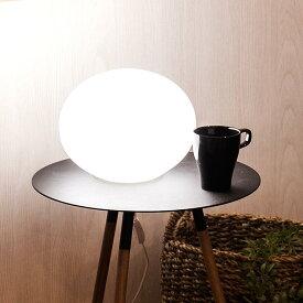 テーブルライト 1灯 シラタマ ボーベル |間接照明 LED フロアライト 寝室 照明器具 おしゃれ 北欧 テーブルランプ フロアランプ 丸 リビング用 居間用 テーブルスタンド スタンドライト ベッドサイド 新生活