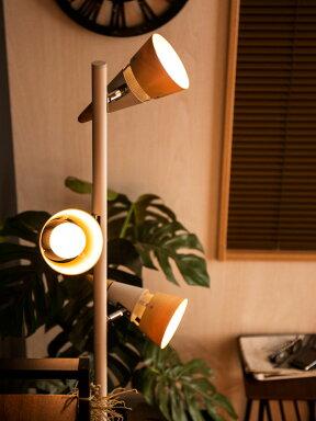 【送料無料】間接照明寝室おしゃれリモコン付きフロアライトビークフロア・リモート[BEAKFLOORREMOTE]BBF-029rボーベル|スタンドライトフロアランプフロアスタンド照明器具ナチュラルインテリアリビング用居間用ライトスポットライトスタンドLED電気