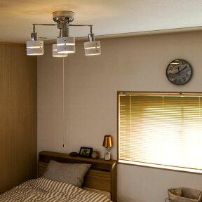 【送料無料】シーリングライトLED対応・スポットライト4灯レダカイLedaXボーベルbeaubelle|間接照明ダイニング用食卓用リビング用居間用和室おしゃれアジアンペンダントライト北欧天井照明インテリア照明器具電気寝室