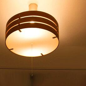 【選べる3カラー】LED対応 照明 シーリングライト 4灯 レダ シーリング ボーベル|和室 天井照明 ダイニング用 食卓用 リビング用 居間用 北欧 テイスト 子供部屋 おしゃれ 照明器具 寝室 かわいい ルームライト 電気 インテリア 新生活