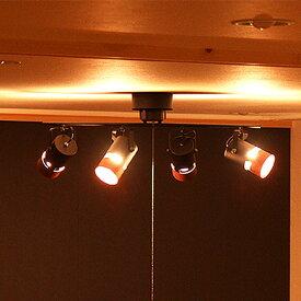 【送料無料・一部地域を除く】照明 シーリングライト スポットライト 4灯 クアルド ボーベル |和室 led モダン 北欧 おしゃれ 寝室 リビング用 居間用 ダイニング用 食卓用 照明器具 電気 調光 天井照明 シーリング 6畳 7畳 8畳 子供部屋