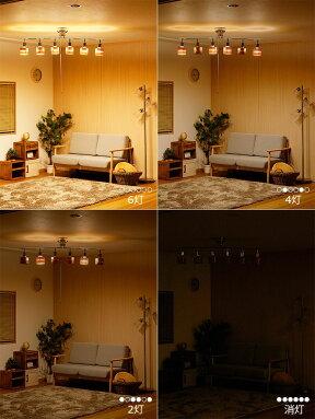 【選べる3カラー】シーリングライト6灯LED対応レダシックスボーベル 照明ライトスポットライトおしゃれ6畳8畳10畳12畳天井照明照明器具間接照明プルスイッチE26ウッド木北欧リビング用ダイニング用電気シーリング子供部屋テレワーク
