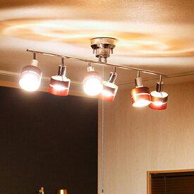 【選べる3カラー】シーリングライト 6灯 LED対応 レダ シックスボーベル|照明 ライト スポットライト おしゃれ 6畳 8畳 10畳 12畳 天井照明 照明器具 間接照明 プルスイッチ E26 ウッド 木 北欧 リビング用 ダイニング用 電気 シーリング 子供部屋