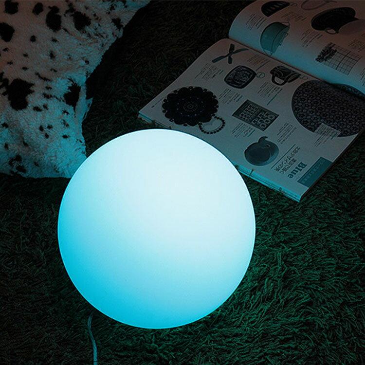 間接照明 ボールランプ[BALL LAMP]25cm|LED リモコン フロアライト テーブルランプ 丸 調光 調色 寝室 リビング用 居間用 北欧 おしゃれ ルームライト 照明器具 テーブルライト 調光式 電気 ベッドルーム ベッドルーム 明るい led 新生活