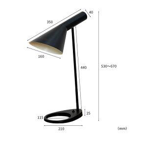 デスクライト1灯BBF-039ボーベル[beaubelle]|デスクライトデスクランプスタンドライトリプロダクトダイニング用食卓用リビング用居間用子供部屋寝室おしゃれかわいい北欧テイスト照明器具照明間接照明電気ライトナチュラルインテリア