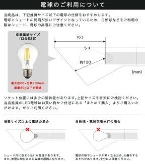 フロアライト1灯ボーベル 電気照明器具間接照明照明スタンドライトフロアスタンドライトフロアランプリプロダクトリビングダイニング用食卓用寝室北欧おしゃれ一人暮らしLEDベッドサイドランプルームライトモダン授乳ライト