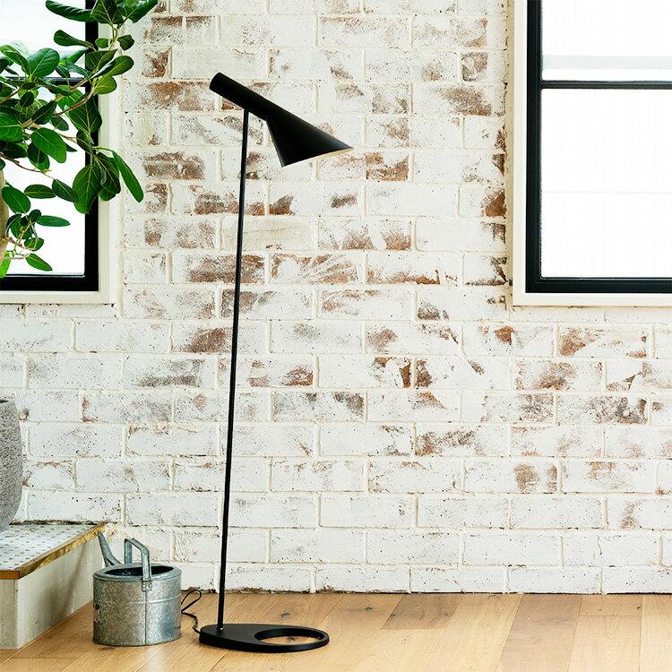 フロアライト 1灯 BBF-040 ボーベル[beaubelle]|照明器具 ライト スタンド 間接照明 照明 スタンドライト フロアスタンド フロアランプ リプロダクト リビング用 居間用 寝室 和室 北欧 おしゃれ LED ベッドサイド ランプ ルームライト インテリア モダン