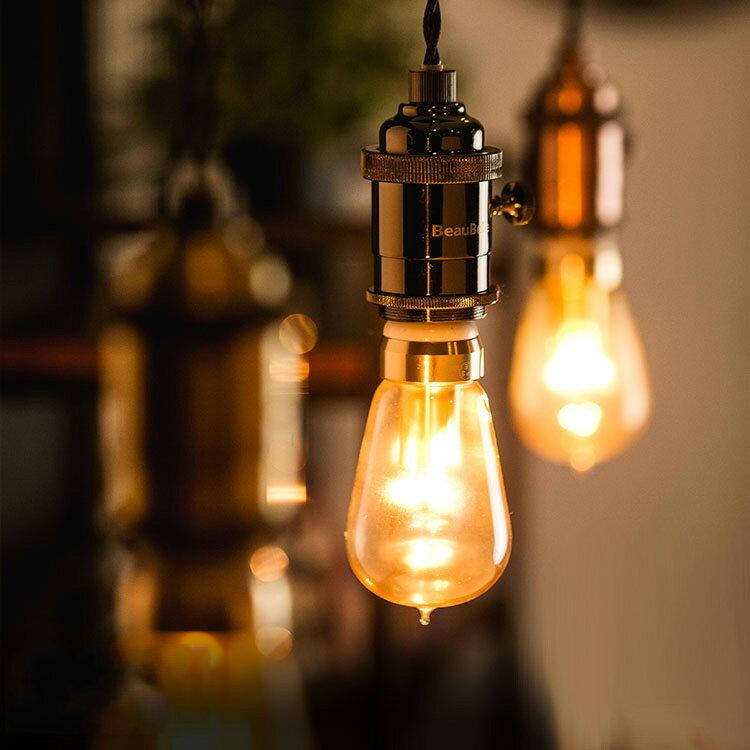 ペンダントライト 1灯 ロキシン[Roxin]ボーベル[beaubelle]|天井照明 間接照明 和室 led 北欧 レトロ アンティーク ダイニング用 食卓用 リビング用 居間用 おしゃれ 照明器具 電気 キッチン 玄関 トイレ シーリングライト ペンダント ライト