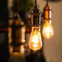 ペンダントライト 1灯 ロキシン[Roxin]ボーベル[beaubelle]|天井照明 間接照明 和室 led 北欧 レトロ アンティーク ダ…