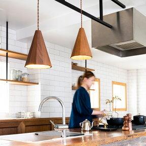 ペンダントライト1灯ロイス[REUS]BBP-100ボーベル[BeauBelle]|天井照明照明器具照明北欧テイストE17ウッド木モダンミッドセンチュリー和風アジアンカフェおしゃれリビング用居間用ダイニング用食卓用寝室ライトインテリア