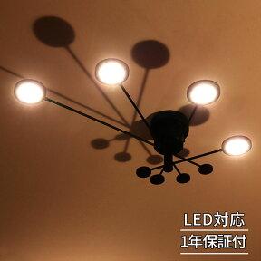 【送料無料】LEDシーリングライトアーク[ARC]BBS-027ボーベル[BeauBelle]【照明天井照明照明器具led対応キッチンナチュラル北欧テイストモダンミッドセンチュリーおしゃれかわいいリビング用居間用ダイニング用食卓用】【インテリア】