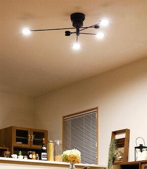 【送料無料】LEDシーリングライトアーク[ARC]BBS-046|天井照明照明器具ledキッチン北欧モダンかわいいリビング用居間用ダイニング用食卓用ライト電気おしゃれシーリング4灯寝室子供部屋インテリアリビングライト