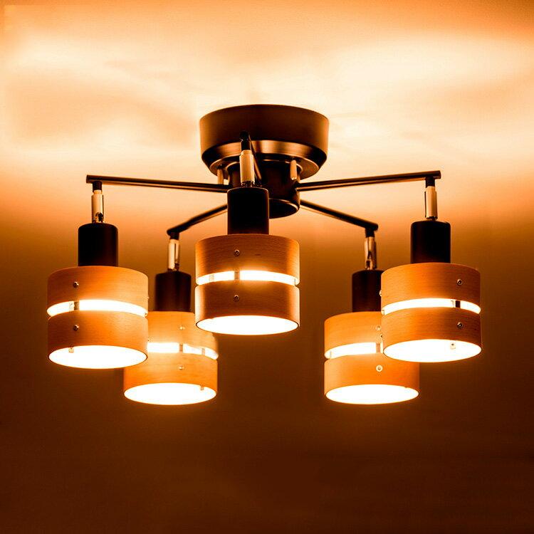 【選べる3タイプ 送料無料】シーリングライト LED対応・スポットライト 5灯 レダファイブ ボーベル |間接照明 ダイニング用 食卓用 リビング用 居間用 和室 おしゃれ ペンダントライト 北欧 西海岸 天井照明 照明器具 電気 寝室 木枠 スポット 電球追加でリモコン付き