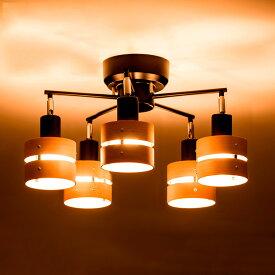 【選べる3タイプ】シーリングライト LED対応 スポットライト 5灯 レダファイブ ボーベル |照明 ライト おしゃれ かわいい 6畳 8畳 10畳 天井照明 照明器具 間接照明 プルスイッチ E26 ウッド 木 北欧 リビング用 ダイニング用 電気 シーリング インテリア 子供部屋