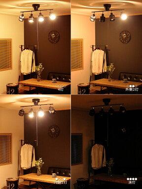 【送料無料】照明LED対応シーリングライトスポットライト4灯レダLTLedaLT【ライトインテリア照明天井照明間接照明おしゃれ照明器具和室北欧西海岸ルームライトスチール寝室天井電気6畳7畳8畳ダイニング用食卓用】