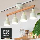 【送料無料・一部地域を除く】シーリングライト LED 対応・スポットライト 4灯 ライトリー プルスイッチ付|ダイニング…
