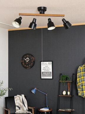 シーリングライトLED対応・スポットライト4灯ライトリープルスイッチ付|ダイニング用食卓用リビング用居間用おしゃれ北欧天井照明照明器具照明寝室子供部屋キッチン和室シーリング間接照明電気スポットライトプルスイッチインテリア