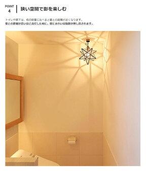 シーリングライト1灯エトワール[EtoileC/L]
