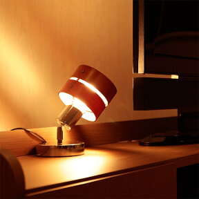 【選べる4カラー】照明LED電球対応シアターライティング1灯フロアスタンドレダ フロアライト間接照明照明器具テレビ台スタンドライトおしゃれシンプル寝室ベッドサイドリビング用居間用フロアランプ電気テーブルライト壁掛け照明テレワーク