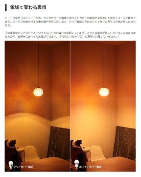 【送料無料】ペンダントライト1灯ビードロ[Vidlo]BBP-054ボーベル|天井照明ledモザイクガラスステンドグラスアジアン北欧アンティークかわいいおしゃれダイニング用食卓用インテリア照明器具電気ライト玄関トイレペンダントギフト