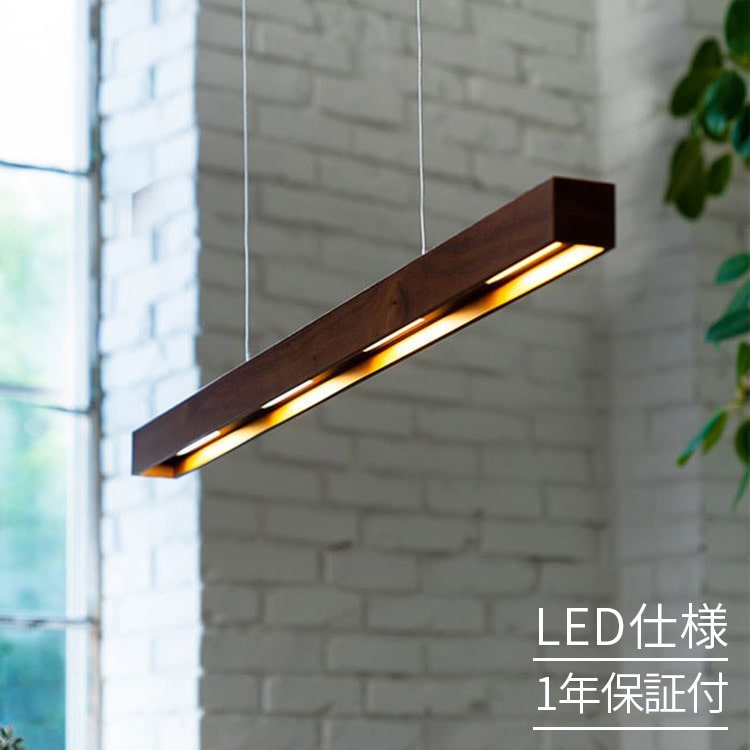 LED ペンダントライト レウッド[LEwooD]BBP-090|天井照明 照明器具 シーリングライト リビング用 居間用 北欧 和室 おしゃれ かわいい ダイニング用 食卓用 電気 ライト 子供部屋 ルームライト ペンダント ライト シーリング 6畳 8畳 木枠 木目 木 ナチュラル 新生活