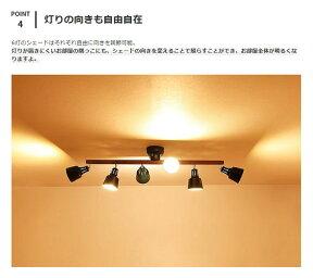 500円クーポン利用可★シーリングライト6灯ライトリー(リモコン付)