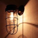 ウォールライト 1灯 バルコZ【照明器具 かわいい 北欧 電気 レトロ 内玄関 トイレ 階段 廊下 寝室 間接照明 おしゃれ照明 船舶 マリンランプ ライト ウォールランプ 壁 アンティーク ブラケットライト ブラケットランプ ヴィンテージ インダストリアル】