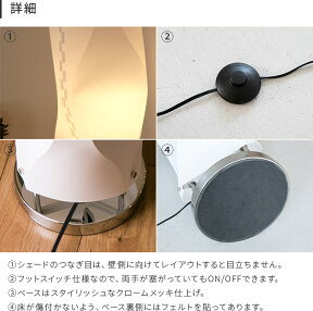 LEDリモコンフロアライトヴェレ|おしゃれ一人暮らし北欧調光調色電気照明間接照明寝室ナイトライトスタンドライトフロアスタンドライトフロアランプリビング用居間用ダイニング用食卓用照明器具かわいいシンプルモダンスマホ操作対応授乳ライト