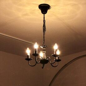 シャンデリア 5灯 Butler[バトラー]BeauBelle[ボーベル]シーリングライト 天井照明 照明器具 ダイニング用 食卓用 リビング用 居間用 アンティーク led シンプル おしゃれ かわいい|小型 ミニシャンデリア 内玄関 電気 ライト 子供部屋 テレワーク