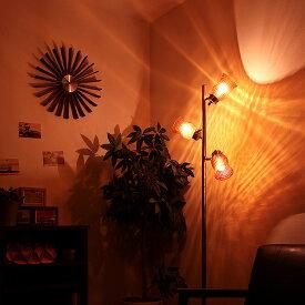 【送料無料・一部地域を除く】フロアライト 3灯 ラーレ[Lare]BBF-013 ボーベル[BeauBelle]フロアランプ フロアスタンドライト 間接照明 北欧 アンティーク ガラス 寝室 ベッドサイド おしゃれ インテリア led スポットライト照明器具 リビング用 居間用 新生活