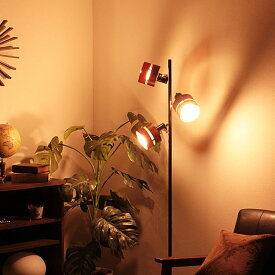 【送料無料・一部地域を除く】フロアライト レダ フロア [LEDA FLOOR] BBF-014 ボーベル[beaubelle]フロアランプ 間接照明 寝室 ベッドサイド 照明器具 スタンドライト 照明スタンド テレビ おしゃれ 北欧 インテリア led フロアスタンド リビング用 居間用 新生活