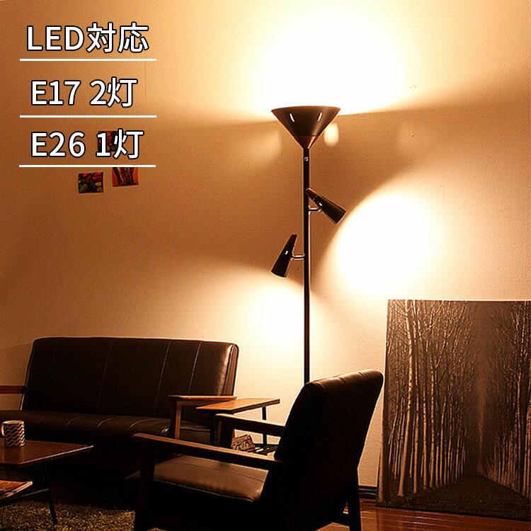 【送料無料】間接照明 照明 スタンドライト 3灯 シスベックアッパー[SixbecUpper]BBF-018 ボーベル フロアライト アッパーライト フロアランプ 北欧 おしゃれ 寝室 インテリア| 照明器具 led フロア ライト リビング用 居間用 フロアスタンド