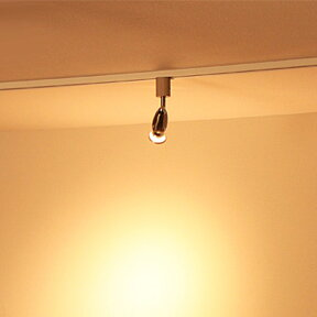 スポットライト1灯トップガンダクト[TopGunDuct]BBS-016ボーベル[beaubelle]【照明照明器具シーリングライト天井照明間接照明癒やしスポットおしゃれシンプル拳銃ピストル寝室リビングダクトレールライティングレール】【インテリア】